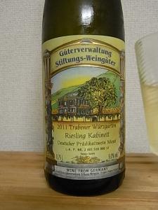 ドイツの白ワイン