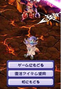 西遊記@火焔山_1