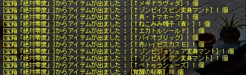 絶対零度_1