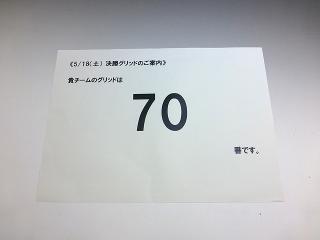 P1010358.jpg