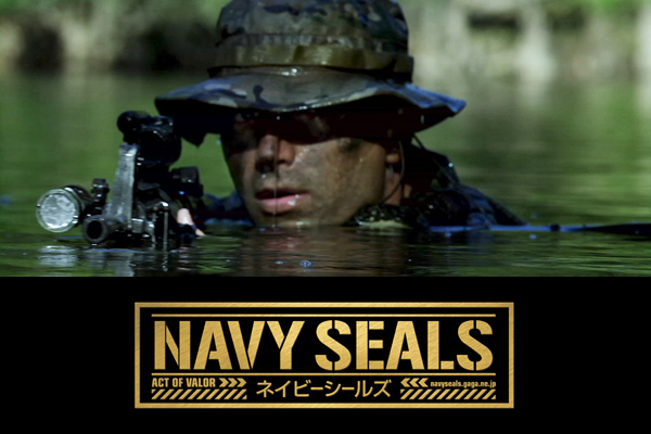 navyseals_pd_main.jpg