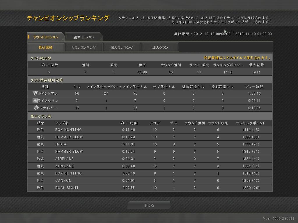 AVA_130314_041053_00.jpg