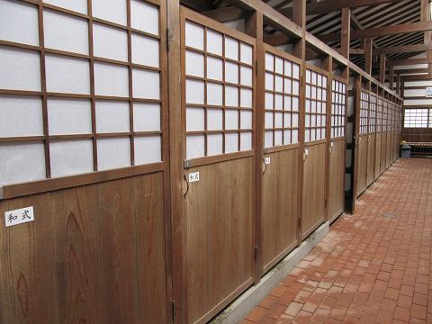 IMG_花鳥園 トイレ