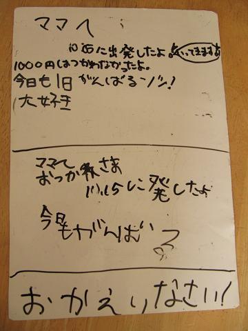 IMG_メッセージ