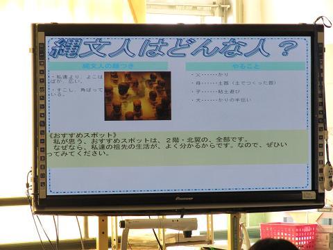 IMG_参観日5