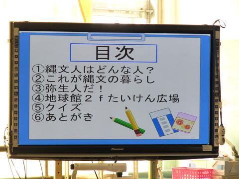 IMG_参観日4