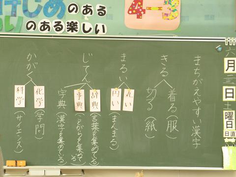 IMG_参観日9