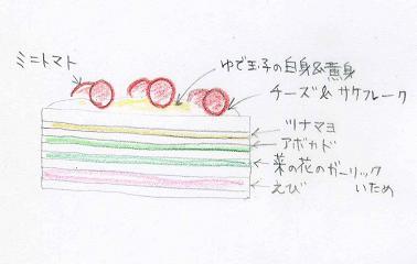 img4-745.jpg