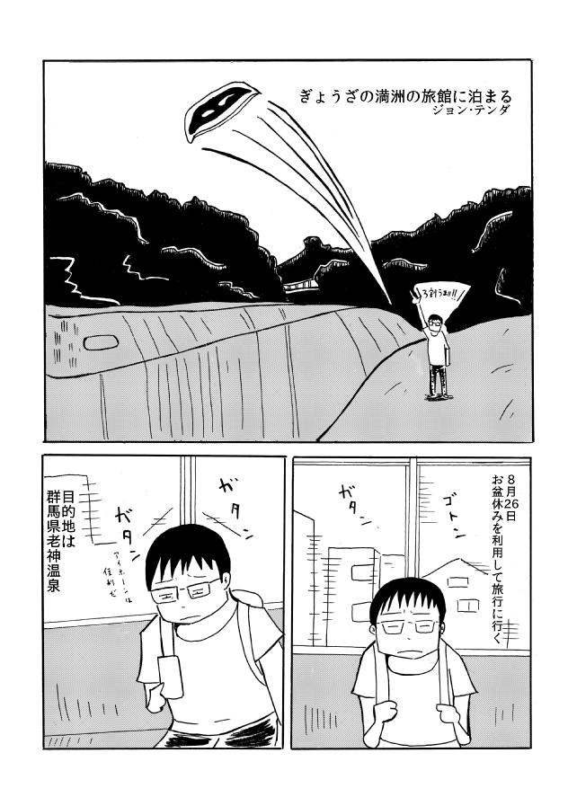 樽Φ倶楽部PNG