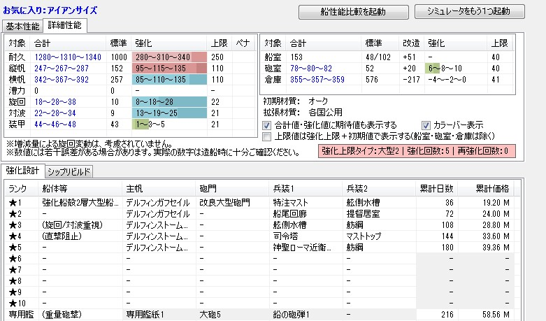2013y05m02d_200152130.jpg
