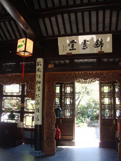 chinese+garden+038_convert_20120513171743.jpg