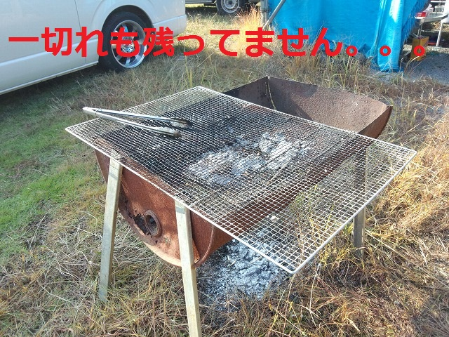 IMG_20121028_143736.jpg