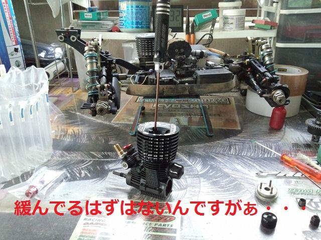 IMG_20121104_083733.jpg