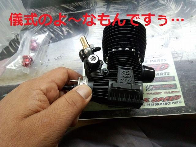 IMG_20121104_084503.jpg