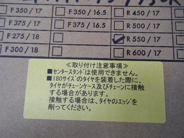 DSCF5578.jpg