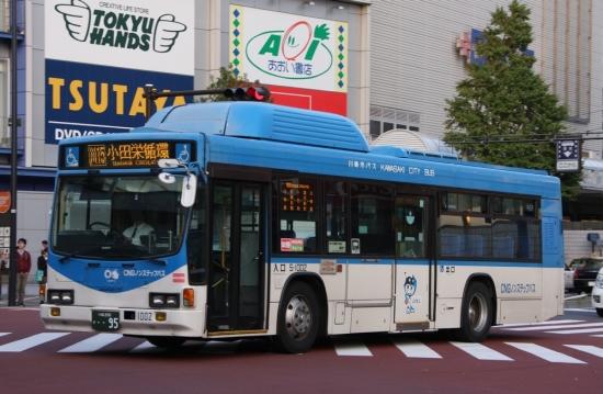 IMG_4081改 20121026