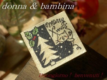 年賀&クリスマ 013 blog