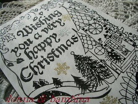 持ち手とクリスマスポスカ 016 blog