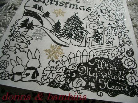 持ち手とクリスマスポスカ 017 blog