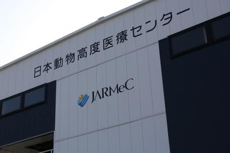 MRIのある施設へ