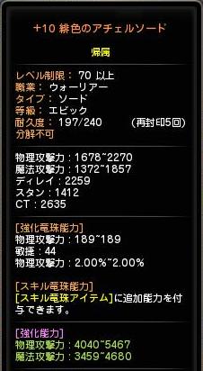 20130912231902fcc.jpg