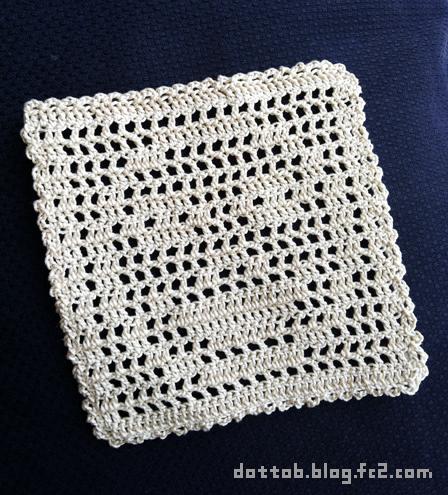 アッフン編み