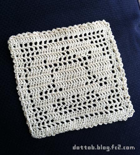 キノコ編み
