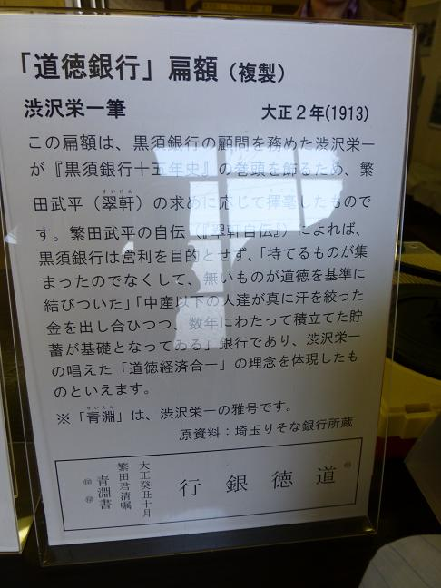 P1020475_20121018125112.jpg