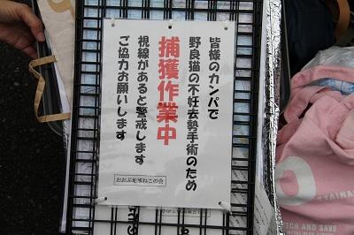 名古屋キャンペーン視察 053