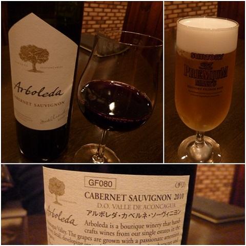 ワインなど