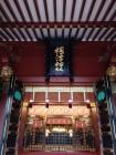 __ 1根津神社