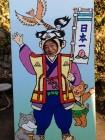 __ 2桃太郎神社