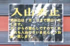 mini_DSC07648.jpg
