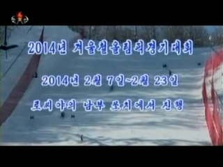 20140206kctvhasf_013365428.jpg