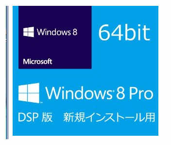 Windows8 Pro