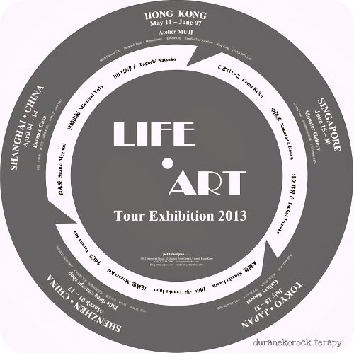 「LIFE.ART」Tour Exhibition 2013