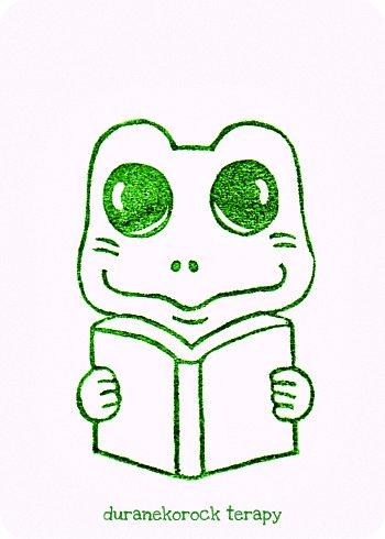 読書大好き!そーたろーの巻