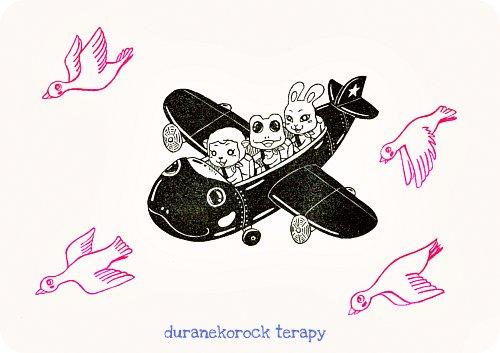 第3回けしごむ・はんこ・てん テラピィ展示作品『飛行機に乗って』