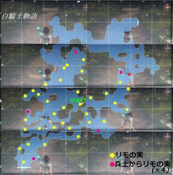 一応地図です・・・