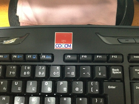 ココムしてるキーボード