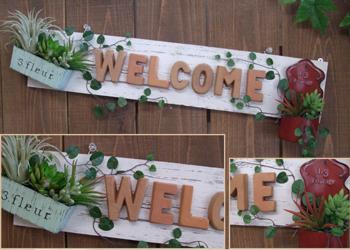 welcome横2