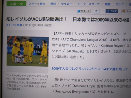 IMG_22572012_easter_kashiwa_easterkashiwa.jpg