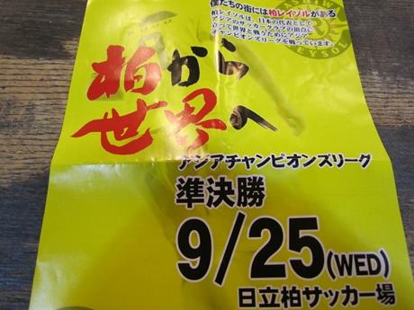 IMG_22902012_easter_kashiwa_easterkashiwa.jpg