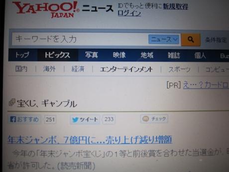IMG_23662012_easter_kashiwa_easterkashiwa.jpg