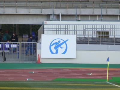 高校サッカー選手権 ロゴ