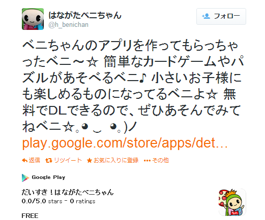 20140210003.png