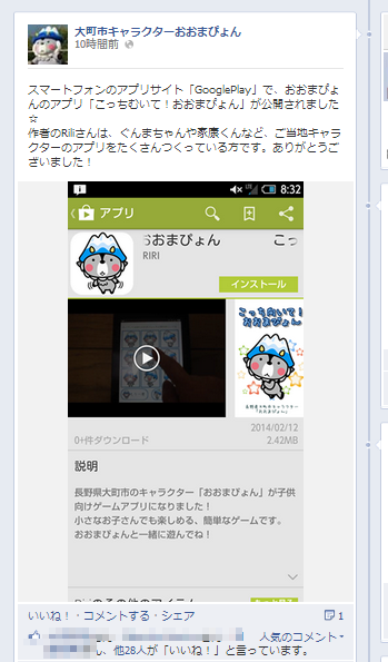 20140213003.png