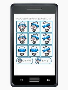 app02_small_20140213215359c9d.jpg