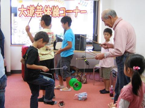 地域福祉課095②縮小