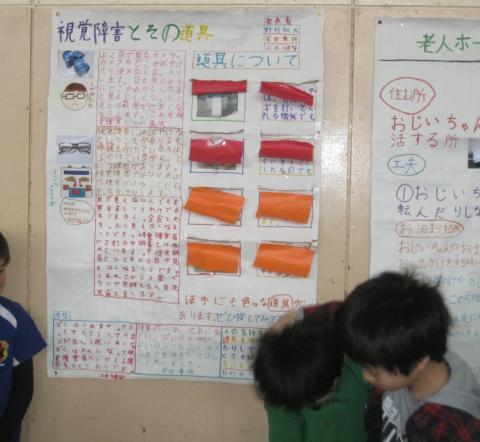 地域福祉課097③縮小
